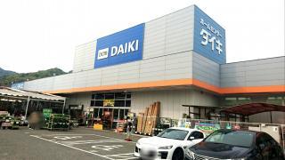 DCMダイキ祇園店