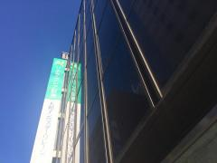 リテラ・クレア証券株式会社 本店