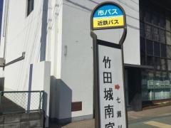 「竹田城南宮道」バス停留所