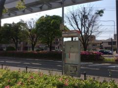 「徳力団地口」バス停留所