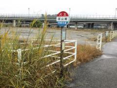 「西山崎」バス停留所