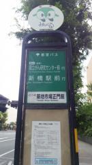 「築地市場正門前」バス停留所