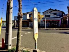 「札の辻(平塚市)」バス停留所