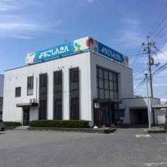 米子信用金庫日野橋支店