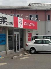 Jネットレンタカー大垣店