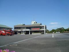 鹿島南部地区波崎消防署