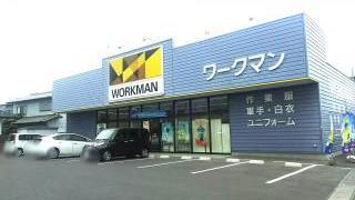 ワークマン刈谷高須店