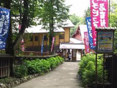 チビッコ忍者村