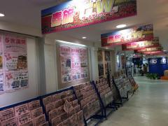 H.I.S. 渋谷本店国内旅行セクション
