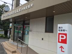姫路信用金庫青山支店六角出張所