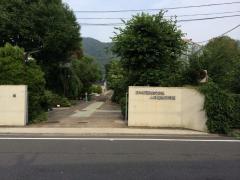 日本新薬 山科植物資料館ハーブの館