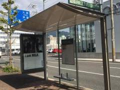 「脇浜町3丁目」バス停留所