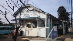 西長田ゆりの里駅