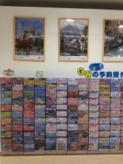 JTB九州 トラベランドイオンモール三光店