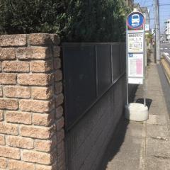 「職業安定所入口(さいたま市)」バス停留所