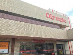 Olympicハイパーマーケット今宿店
