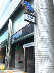 長町一丁目駅