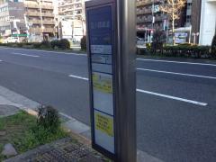 「広小路車道」バス停留所