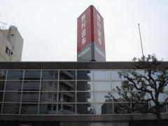 野村證券株式会社 倉敷支店