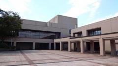 砺波市文化会館