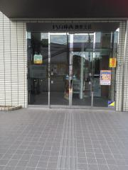 JA兵庫西勝原支店