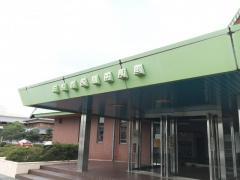 吉川体育館