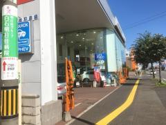 北海道三菱自動車販売白石店