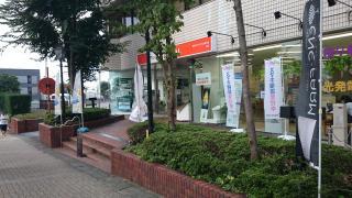 東京ガスライフバル横浜西メーター取替センター