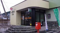 渡瀬郵便局