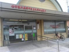 佐賀銀行久保田出張所