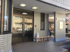 高井獣医科病院