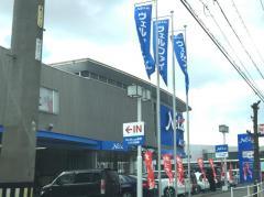 ネッツトヨタ愛知プラザ安城店