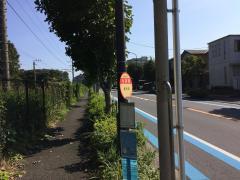 「生実東」バス停留所
