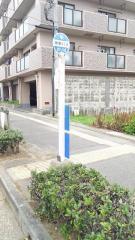 「鳥羽弁財天」バス停留所
