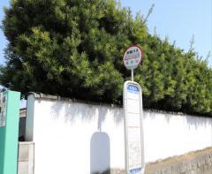 「北花山」バス停留所