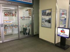 駅レンタカー新神戸駅営業所
