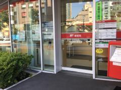 乃木坂駅前郵便局