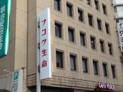 富国生命保険相互会社 広島支社