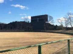 関市民球場