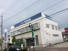 いちい信用金庫稲沢支店