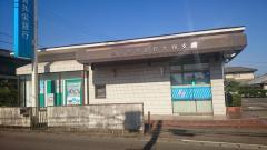 佐賀共栄銀行大和支店