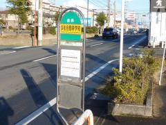 「浜松自動車学校」バス停留所