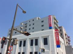 中京銀行豊橋支店