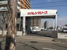 サガレンタリース大阪住之江営業所