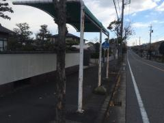 「筒尾7」バス停留所