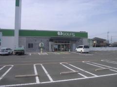 ゴルフ5高松レインボー店