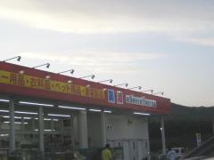 スーパー・キッド延岡野田店