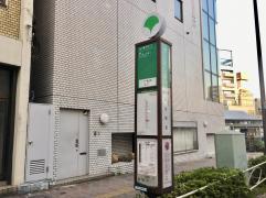 「新大塚」バス停留所