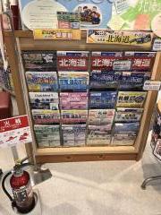JTB石巻あけぼのイトーヨーカドー店