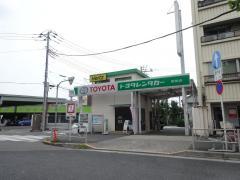 トヨタレンタリース東京巣鴨店
